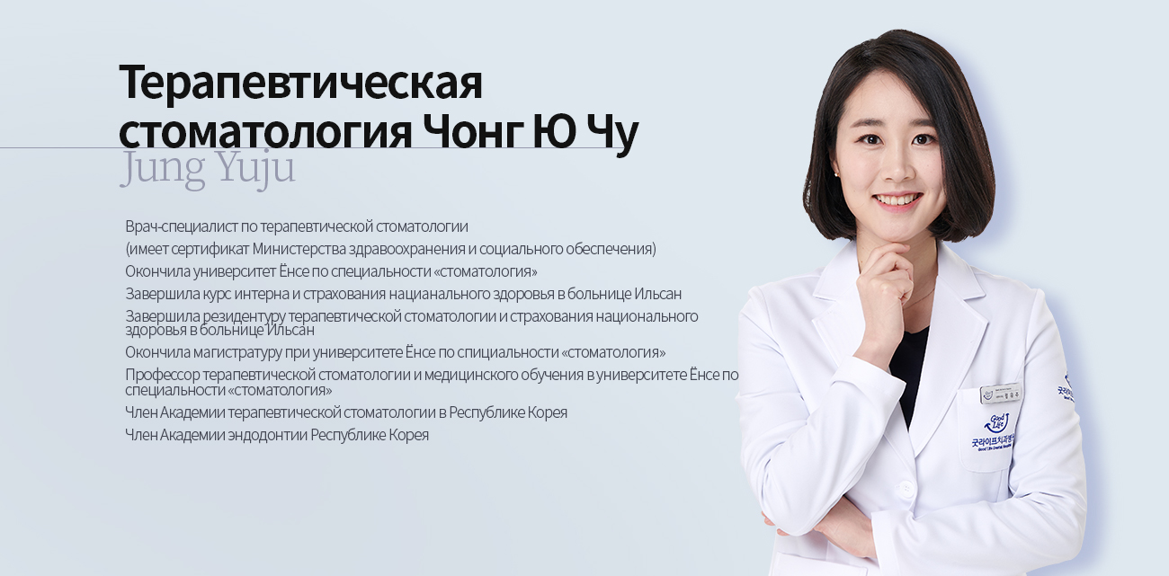Академия здоровья маршрутки